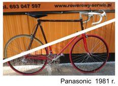 Panasonic 1981 r.